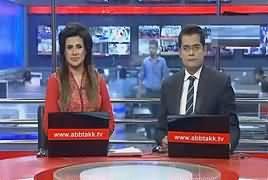 Abbtak News 9pm Bulletin – 10th September 2017