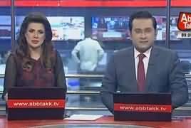 Abbtak News 9pm Bulletin – 10th September 2018