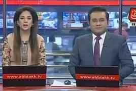 Abbtak News 9pm Bulletin – 11th December 2018