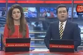 Abbtak News 9pm Bulletin – 11th February 2019