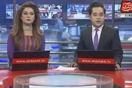 Abbtak News 9pm Bulletin – 11th March 2018