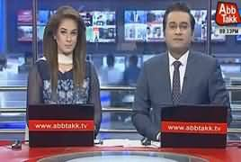 Abbtak News 9pm Bulletin – 11th November 2017