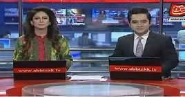 Abbtak News 9pm Bulletin – 12th August 2018