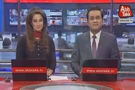 Abbtak News 9pm Bulletin – 12th January 2018