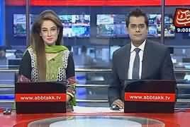 Abbtak News 9pm Bulletin – 12th March 2017