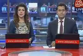 Abbtak News 9pm Bulletin – 12th May 2017