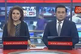 Abbtak News 9pm Bulletin – 12th September 2018