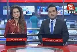 Abbtak News 9pm Bulletin – 13th April 2018