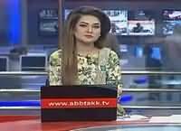 Abbtak News 9pm Bulletin – 13th August 2016