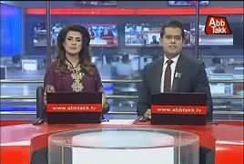 Abbtak News 9pm Bulletin – 13th August 2017