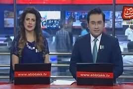Abbtak News 9pm Bulletin – 13th August 2018