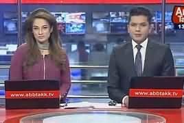 Abbtak News 9pm Bulletin – 13th February 2017