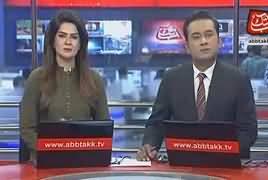 Abbtak News 9pm Bulletin – 13th March 2018
