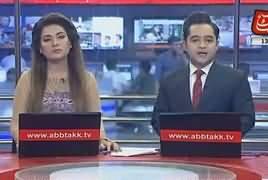 Abbtak News 9pm Bulletin – 13th May 2018