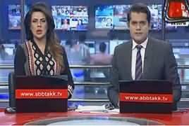 Abbtak News 9pm Bulletin – 13th October 2017