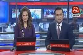 Abbtak News 9pm Bulletin – 14th April 2018