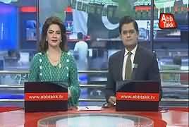 Abbtak News 9pm Bulletin – 14th August 2017