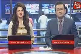 Abbtak News 9pm Bulletin – 14th November 2017