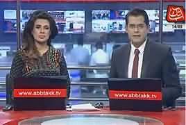 Abbtak News 9pm Bulletin – 14th September 2017