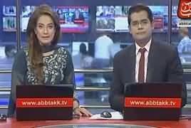 Abbtak News 9pm Bulletin – 15th August 2017