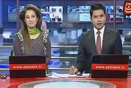 Abbtak News 9pm Bulletin – 15th March 2017