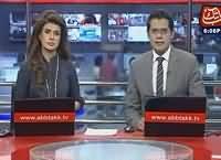 Abbtak News 9pm Bulletin – 15th November 2016