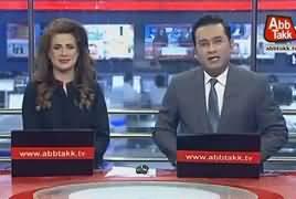 Abbtak News 9pm Bulletin – 15th October 2018