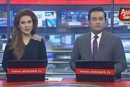 Abbtak News 9pm Bulletin – 15th September 2018