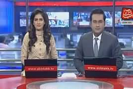 Abbtak News 9pm Bulletin – 16th April 2018
