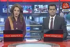 Abbtak News 9pm Bulletin – 16th August 2017