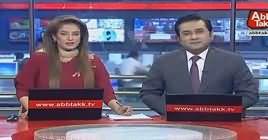 Abbtak News 9pm Bulletin – 16th August 2018