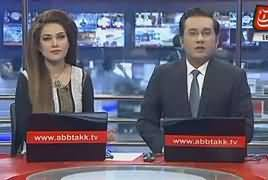 Abbtak News 9pm Bulletin – 16th January 2018