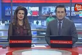 Abbtak News 9pm Bulletin – 16th July 2018