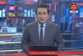 Abbtak News 9pm Bulletin – 16th May 2018