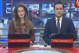 Abbtak News 9pm Bulletin – 16th November 2017
