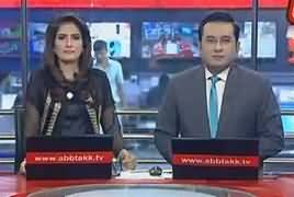 Abbtak News 9pm Bulletin – 16th October 2018
