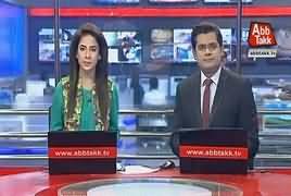 Abbtak News 9pm Bulletin – 17th December 2017
