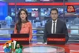 Abbtak News 9pm Bulletin – 17th June 2017