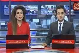 Abbtak News 9pm Bulletin – 17th May 2017