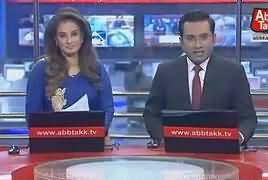 Abbtak News 9pm Bulletin – 17th May 2018
