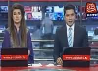 Abbtak News 9pm Bulletin – 17th November 2016