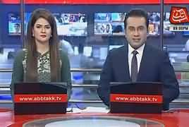 Abbtak News 9pm Bulletin – 17th October 2017