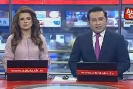 Abbtak News 9pm Bulletin – 17th October 2018