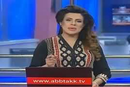 Abbtak News 9pm Bulletin – 17th September 2017