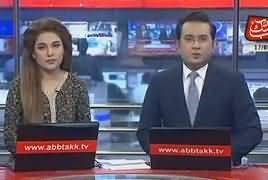 Abbtak News 9pm Bulletin – 17th September 2018