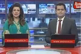 Abbtak News 9pm Bulletin – 18th August 2017