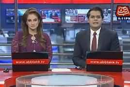 Abbtak News 9pm Bulletin – 18th July 2017
