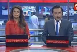 Abbtak News 9pm Bulletin– 18th July 2018