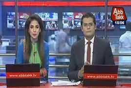 Abbtak News 9pm Bulletin – 18th June 2017