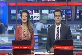 Abbtak News 9pm Bulletin – 18th May 2017